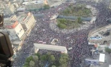 Irak Manifestations populaires août 2015