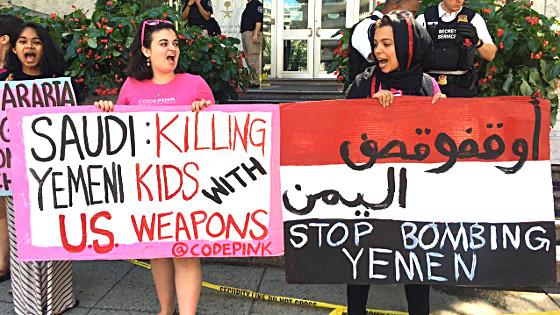 Codepink Yémen