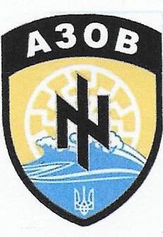 Azov emblème