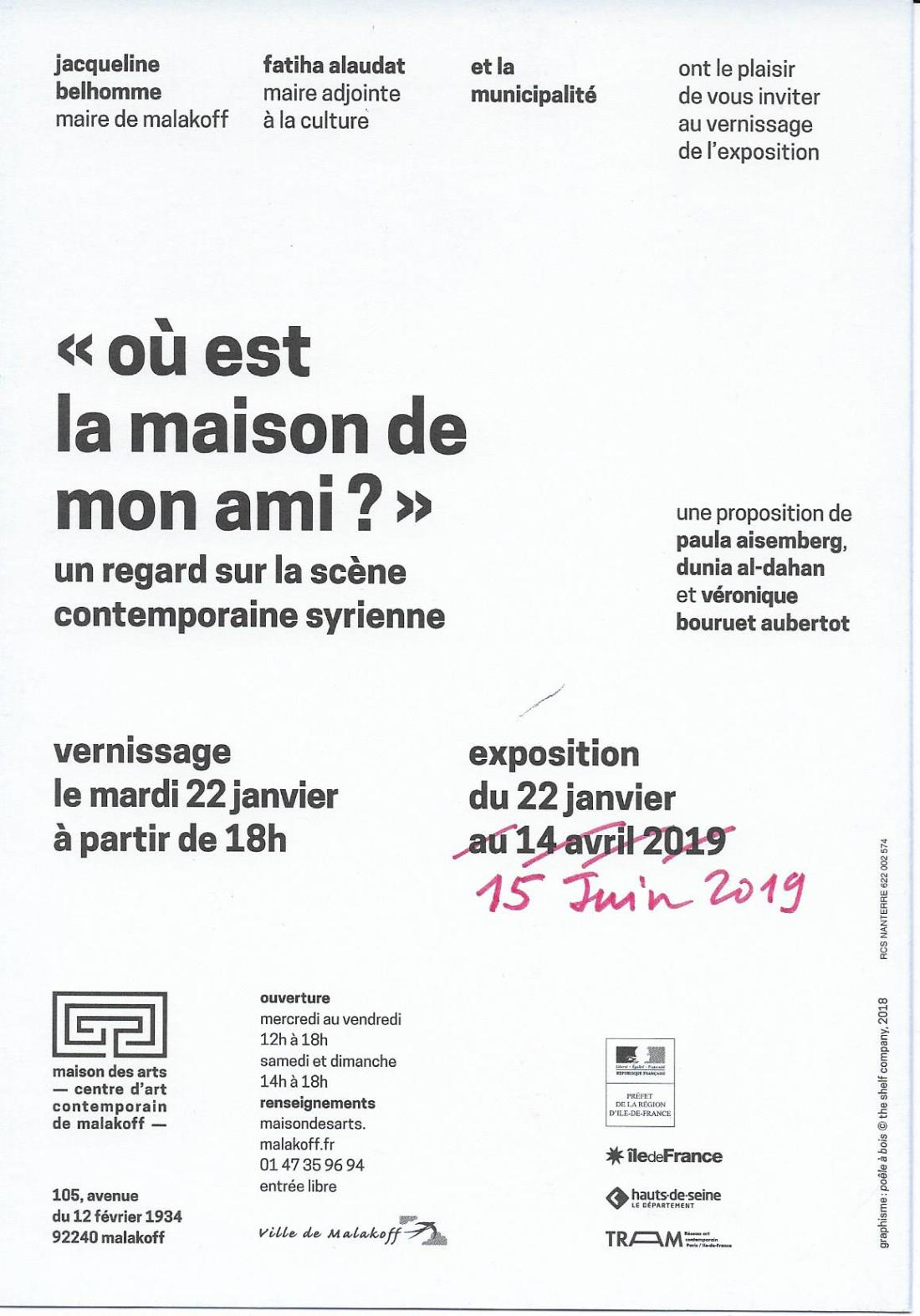 Syrie Expo Malakoff (1)